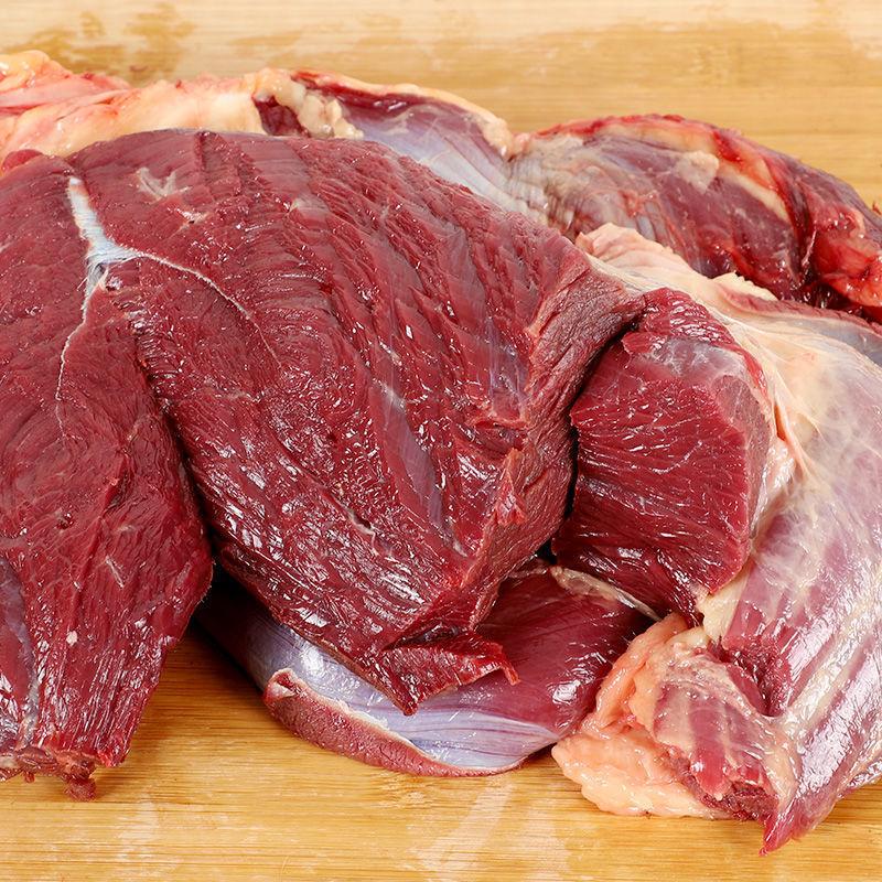 吉林梅花鹿肉新鲜肉质细嫩 鲜鹿肉加冰袋真空顺丰包邮